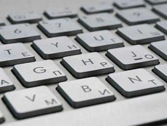 Imagen de la noticia Comienzan 95 cursos de formación on-line