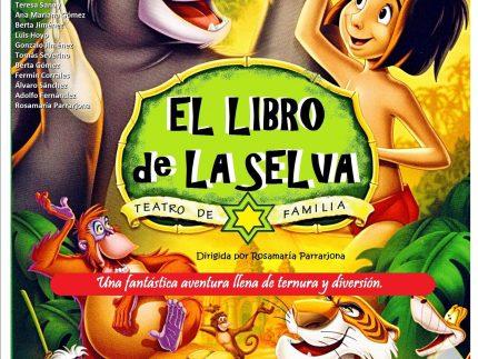 """Imagen de la noticia Teatro solidario, """"EL Libro de la Selva"""""""