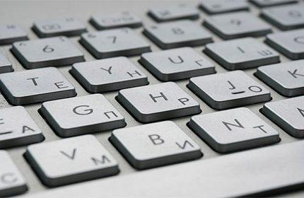 Imagen de la noticia 95 cursos de formación on-line gratuitos