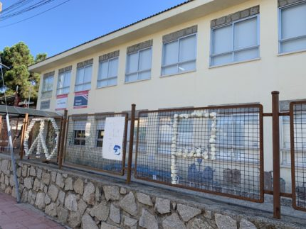 Imagen de la noticia Avanzan las obras en los colegios públicos y la escuela infantil