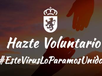 Imagen de la noticia Hazte Voluntario